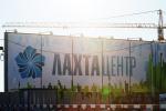 «Газпром» может расширить офисную часть «Лахта центра» на 20%