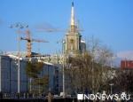 Эксперты: Екатеринбург оказался в положении нелюбимой падчерицы у злой мачехи