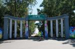 Что имеем и храним? В Барнауле обсудили облик краевой столицы