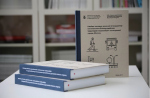Альбом стандартов благоустройства «вылетных» магистралей Москвы стал доступен для скачивания на сайте Москомархитектуры