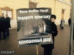 Суд снова отказал Зингаревичам по делу о застройке Конюшенного ведомства