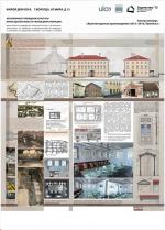 Проект реставрации вологодского дома, под которым находятся остатки кремля Ивана Грозного, высоко оценило профессиональное сообщество