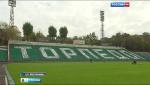 Стадион имени Стрельцова ждет масштабная реконструкция