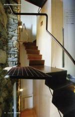 Вокруг лестницы
