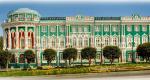 «Хороший Екатеринбург»: Ермак назвал 10 удачных архитектурных проектов
