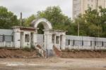 Стадион имени Ленина в Хабаровске перестал быть особо охраняемой территорией