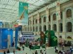 ХМАО представит на MIPIM-2008 один из крупнейших строительных проектов России