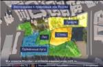 """Древняя подземная улица станет частью парка """"Зарядье"""" в Москве"""