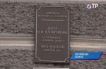 Администрация Костромской области распродает памятники архитектуры на аукционе