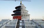 Китайская подделка: неожиданный гибрид двух известных шедевров архитектуры