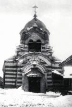 Церковно-уходское