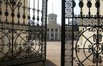 «Архангельское» не будет возвращать проданные 1,5 га через суд