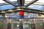 Бескомпромиссная безопасность от ROCKWOOL для новой станции московского метро «Технопарк»