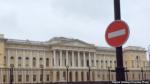 Слепые колодцы Русского музея