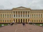 Общественность просит не уничтожать Русский музей