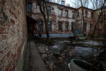 Самые старые дома Москвы