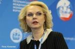 Аудиторы не обнаружили технику на 332 млн рублей, купленную для реставрации петербургских домов