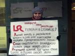 Минюст РФ приравнял градозащиту к дискредитации политики России?