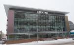Облицовочные панели ROCKPANEL Chameleon преобразили фасад ТЦ «Евразия» в Астане