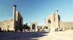 Взгляд на город: Самарканд
