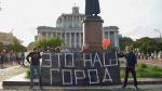 Москву попытались защитить оптом