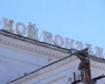 В Перми экскаватором разрушают Речной вокзал