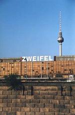 Берлин после бума
