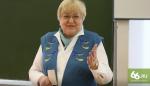 Людмила Холодова, профессор УрГАХУ: «В Екатеринбурге архитектуры нет, есть культ безликих стеклянных банок»