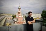 Новые символы Москвы