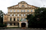 На реставрацию доходного дома Пастухова выделят более 300 млн рублей