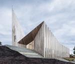Неделя архитектуры в Институте «Стрелка»