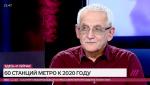 Успеют ли в Москве построить 60 новых станций метро к 2020 году