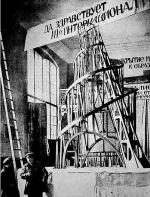 Воздушные замки: самые известные проекты бумажной архитектуры