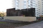 В Екатеринбурге за 10 млн рублей продают памятник зодчества, от которого осталось 7%