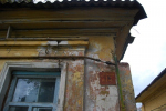 Драгоценные руины Торжка или что происходит с Красной Горой