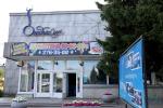 Признать Богдашку объектом культурного наследия просит общественность Новосибирска