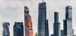 Высокое положение: как устроен современный небоскреб
