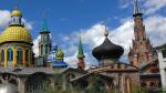 СМИ: в Казани могут снести Храм всех религий