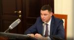 В Краснодаре стартовали публичные слушания по изменению генплана