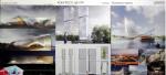 Жюри огласило лучшие проекты аэропорта, набережной и конгресс-центра