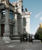 Дом с проблемами: 115 лет ошибкам архитектора Городецкого