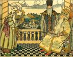 В России создан Совет историко-культурных экспертов