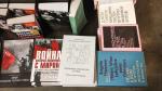 В Новосибирске издали учебник по архитектуре