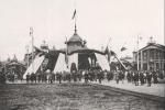 Вышла в свет книга о Всероссийской промышленной выставке 1896 года