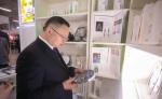Минниханов назначил Файзуллина главным архитектором Татарстана