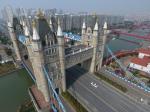 Фото: «Тауэрский мост» в Китае