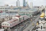 Мэрия начала работу над новым Генпланом развития Екатеринбурга до 2035 года