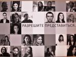 «Разрешите представиться...»: молодые омские архитекторы решили заявить о себе