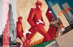 Воображая Москву: выставка о советской архитектуре в Лондоне