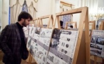 В России учредили первую молодежную архитектурную биеннале